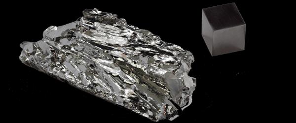 Slicon Metalleri